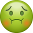 1496184263poisoned-emoji-png-transparent-background